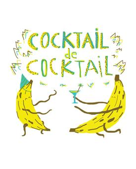 cocktail pueblo, compilation, unjenesaisquoi,